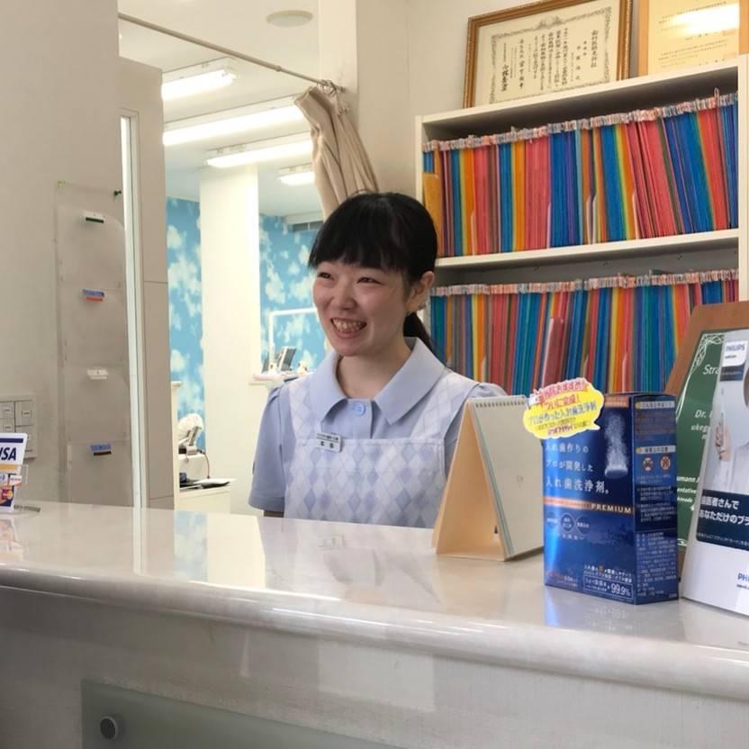 卒業生から:歯医者さんで働く管理栄養士