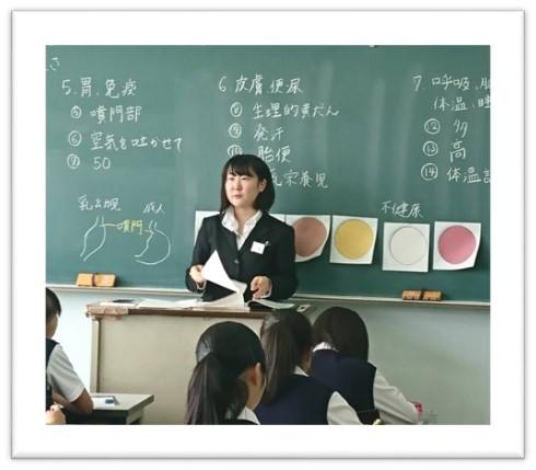 卒業生から:高校の家庭科教諭として頑張っています!