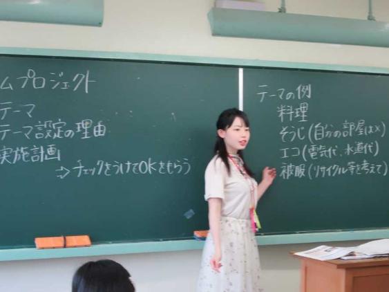 卒業生から:家庭科教諭になる夢が実現しました。