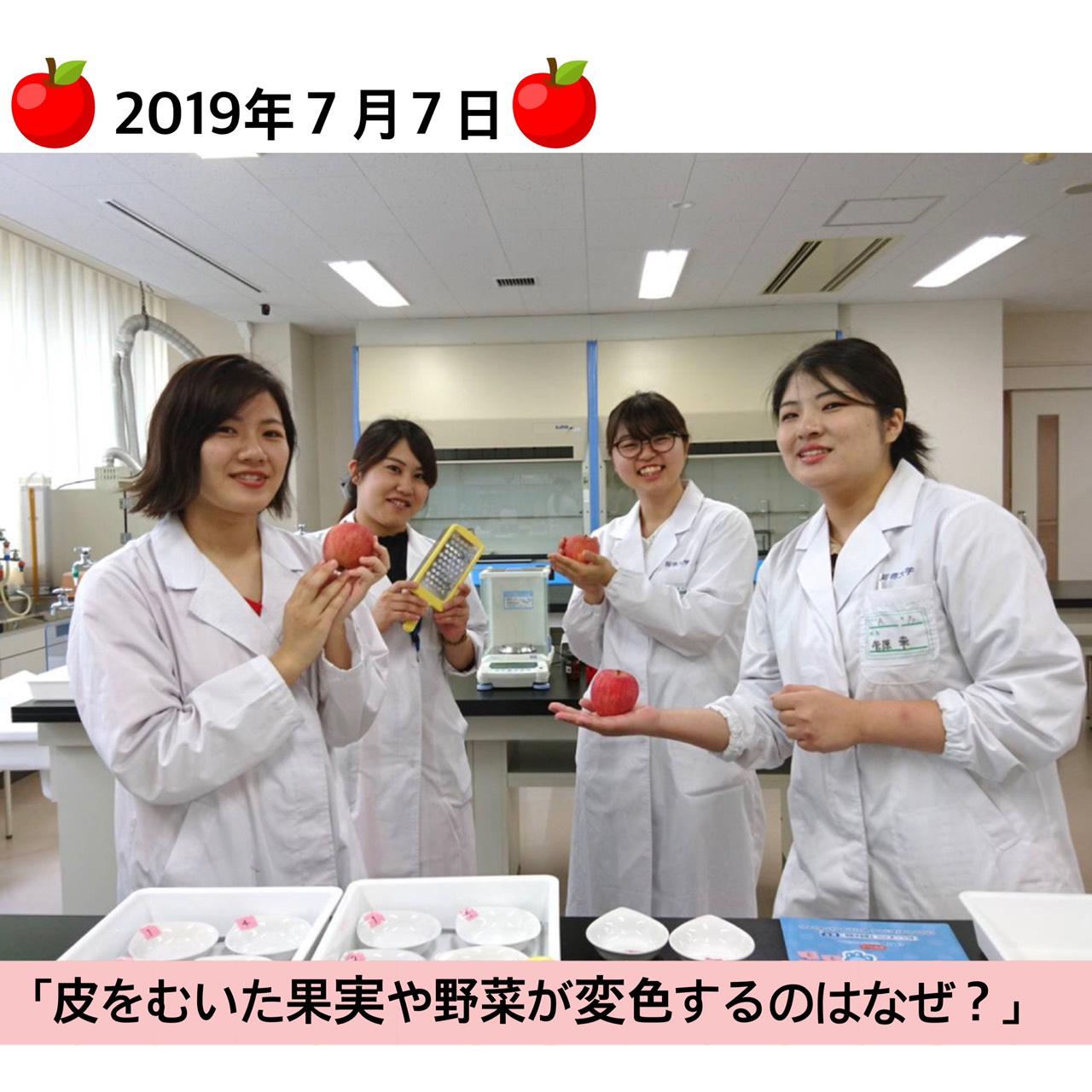 """""""楽しい!なるほど!""""な体験授業~7/7オープンキャンパスより"""