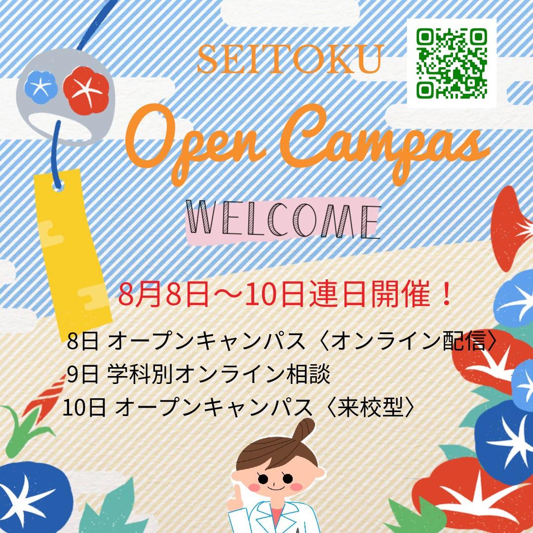 【OC】3日間連続開催します!