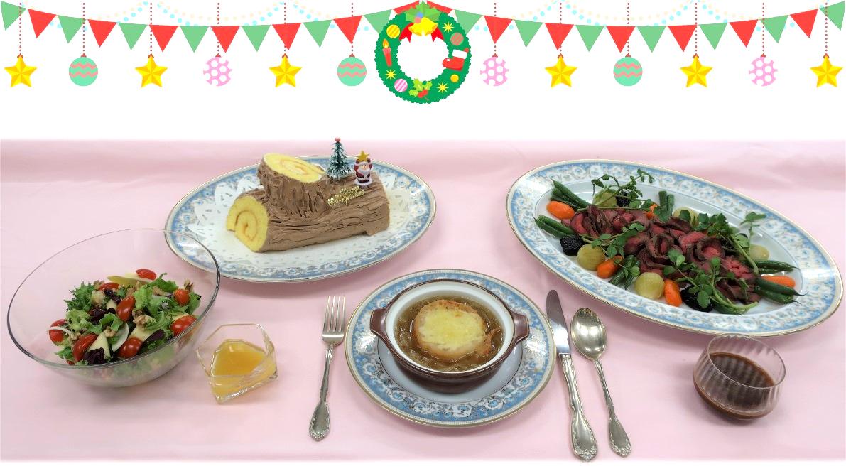 【授業】調理学実習Ⅱ クリスマス料理