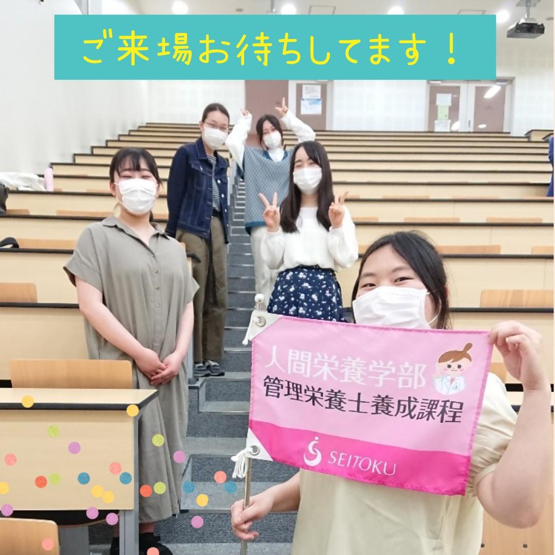 【OC】大学生と一緒にキャンパスライフを体験しよう~6/20(日)