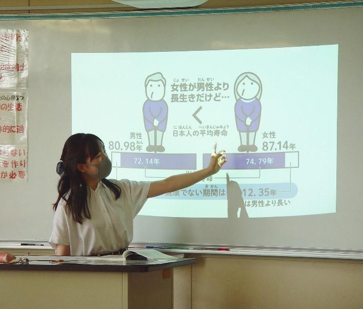 """【卒業生紹介】大学での""""学び""""を""""家庭科""""を通して伝えていきたい"""