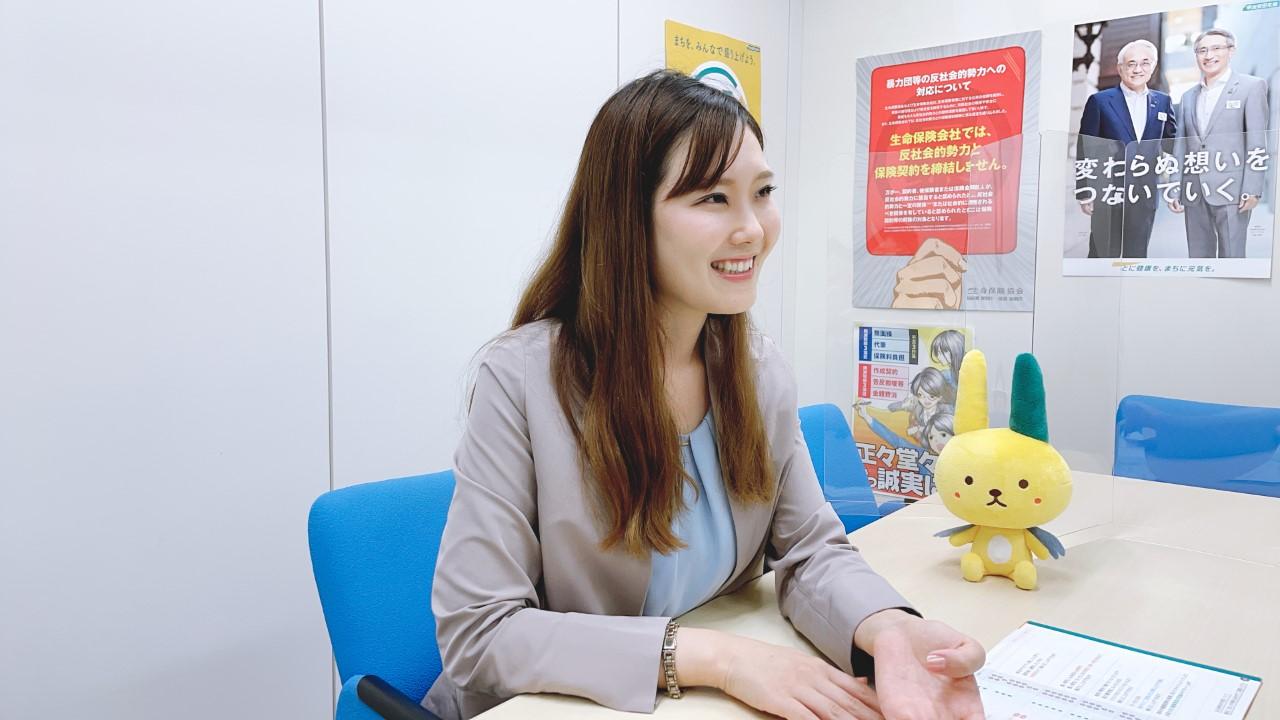 【卒業生紹介】生命保険会社で活躍!