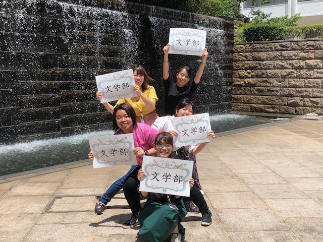7月29日10時 夏の文学部説明会開催!
