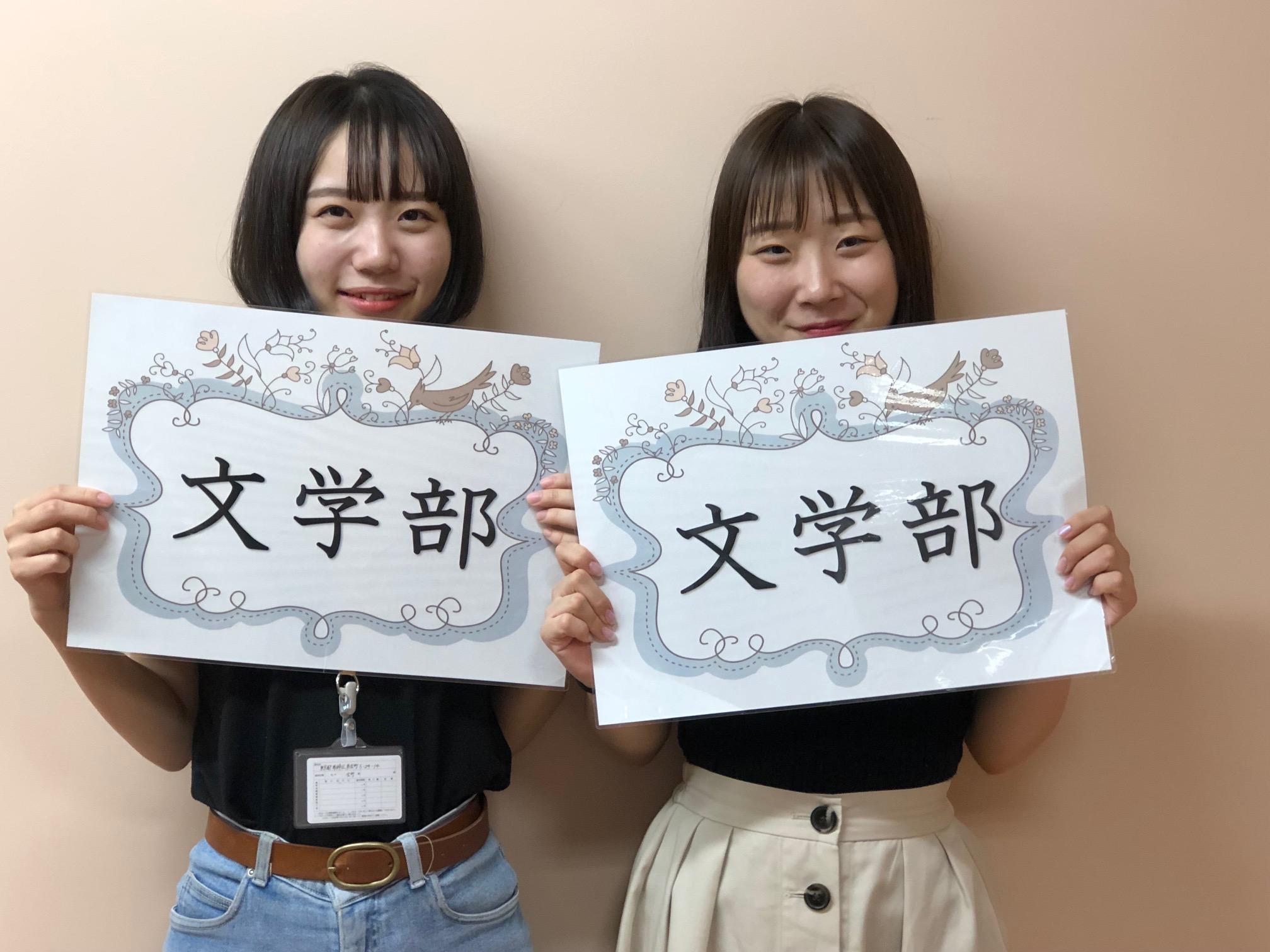 7月7日10:40~文学部説明会・学生による特別発表会も開催!