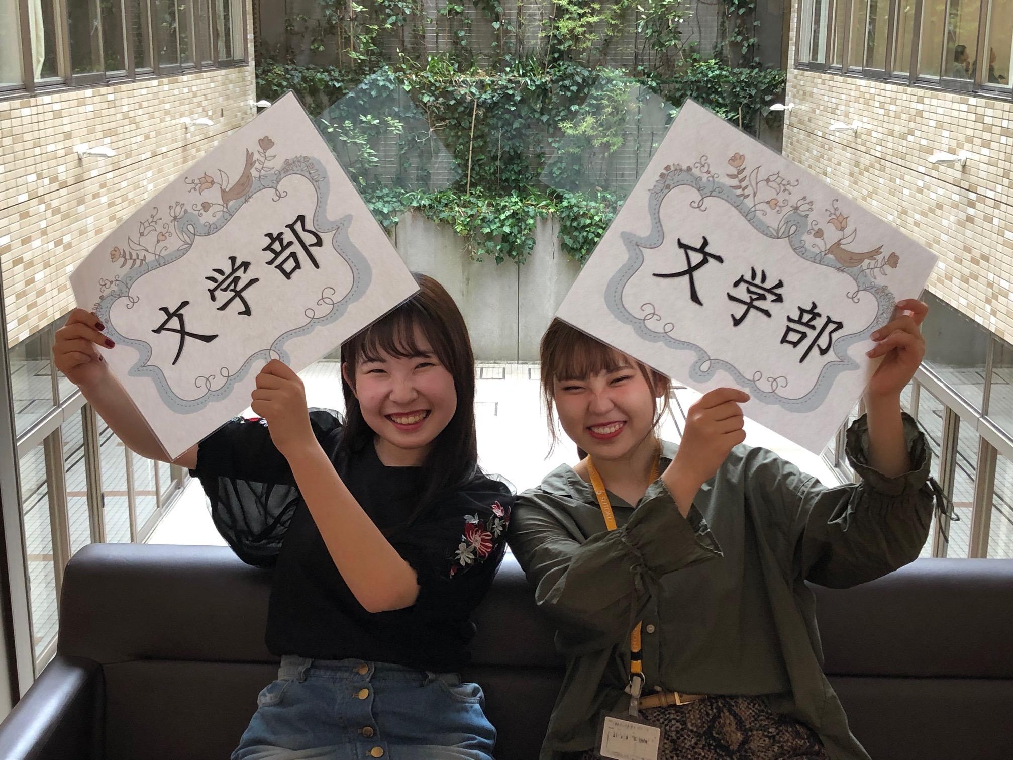 夏の文学部説明会、8月24日(土)・25日(日)開催!新しい入試制度の詳しい説明も同時開催