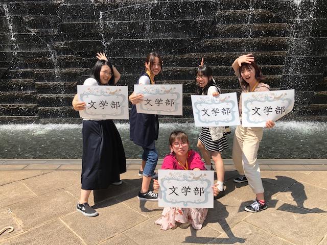 8月11日(日)10:40 夏の文学部説明会開催!