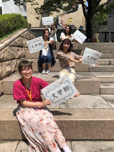 9月22日文学部説明会開催!英語検定利用入試の新制度説明会も開催!!