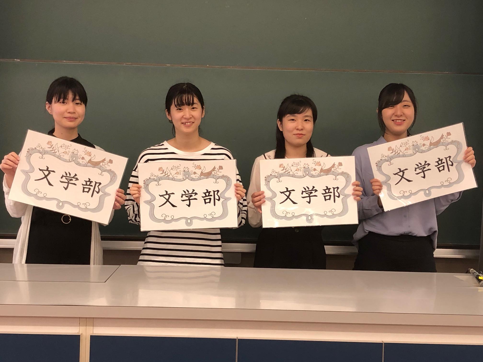 千葉テレビ様で聖徳大学文学部が実就職率日本一として紹介されました。10月10日開催のオープンキャンパスの受付開始!座席数が半分になりますので急ぎ、ご予約を!