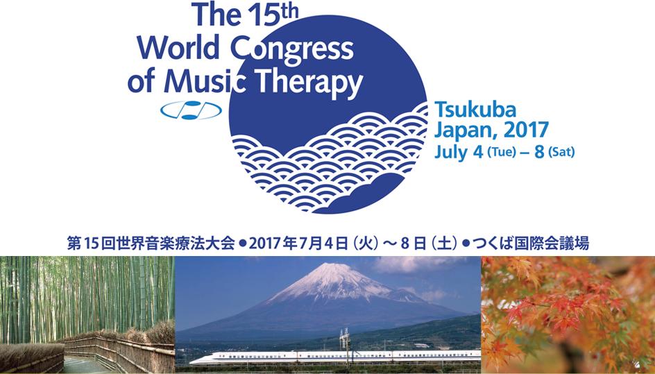第15回世界音楽療法大会に音楽療法コースの学生たちが参加します!