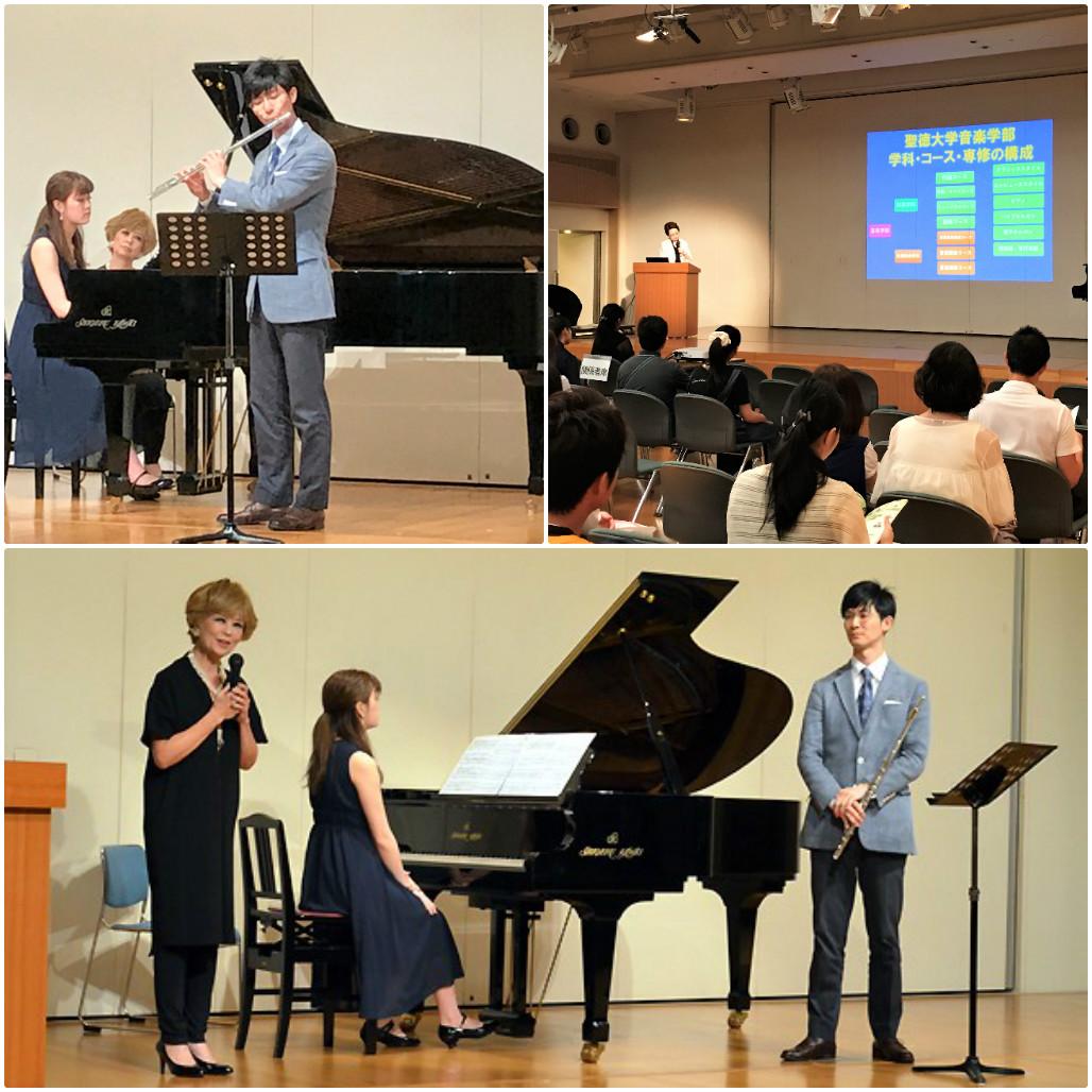 7月9日(日)「音楽大学合同説明会」に参加しました!
