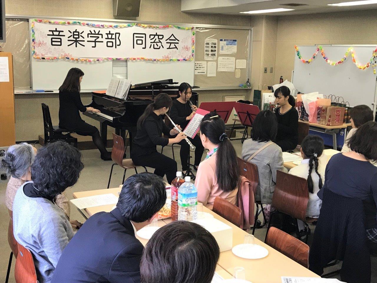 第11回音楽学部同窓会が開催されました!