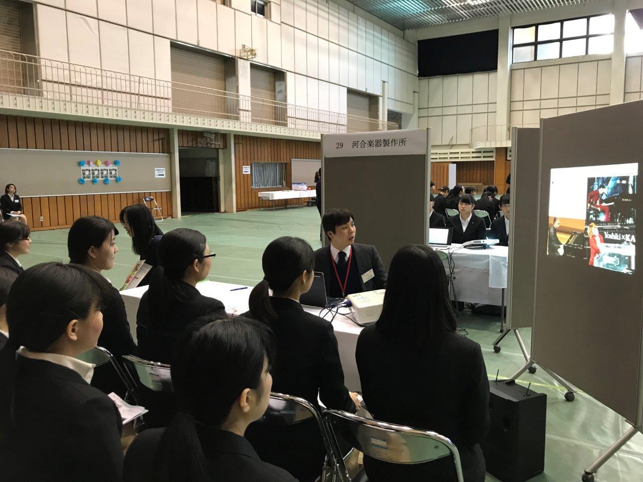 「学内合同企業セミナー in SEITOKU 2018」開催!