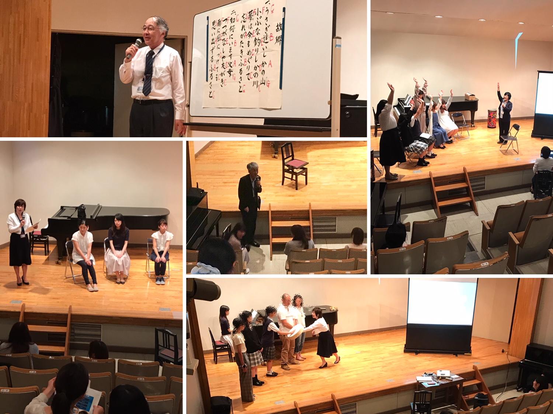 6月24日(日)「音楽療法の日」のオープンキャンパス、ご来場ありがとうございました!