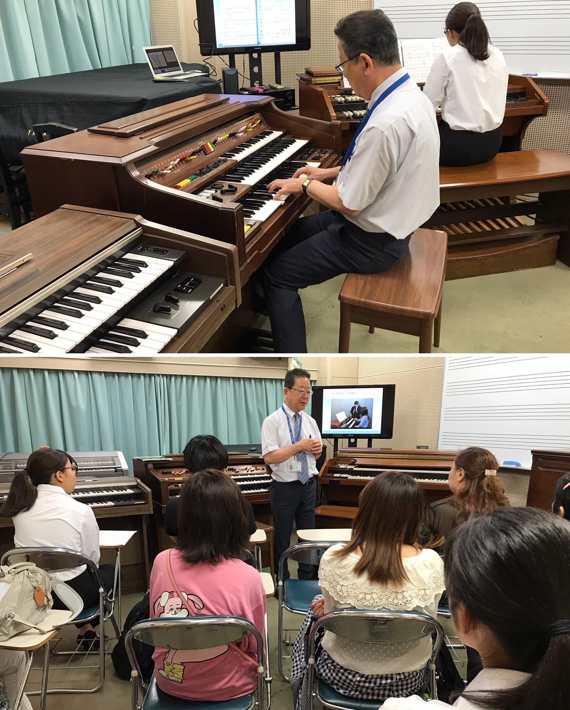 7月8日(日)「電子オルガンの日」のオープンキャンパス、ご来場ありがとうございました!