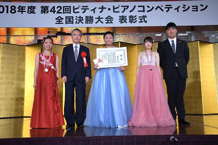 第42回ピティナ・ピアノコンペティションで「聖徳大学川並弘昭賞」を授与