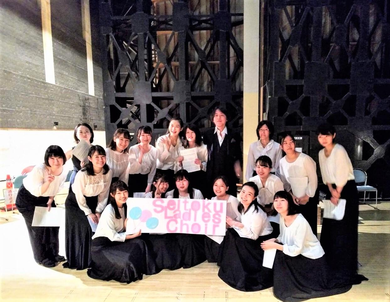 「松戸市合唱祭」で学生たちが「第70回記念愛唱歌」を初演しました!