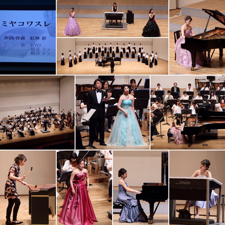 音楽学部・大学院音楽文化研究科の「第20回定期演奏会」が開催されました!