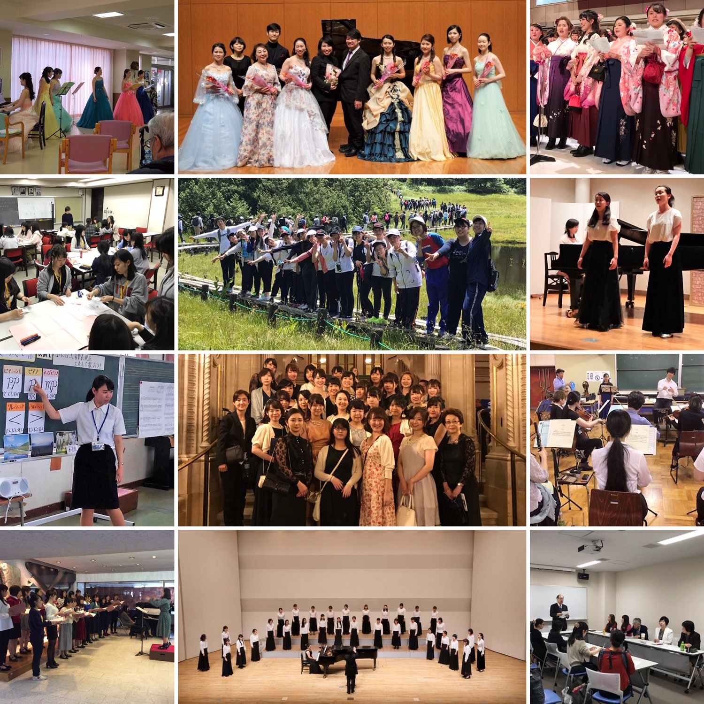 謹賀新年?今年も音楽学部生の活動にご注目ください!