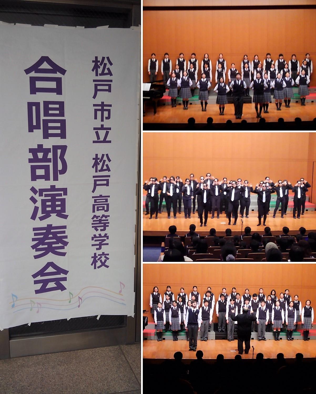 音楽でつなぐ高大連携~「合唱の楽しみ in SEITOKU」を開催しました♬