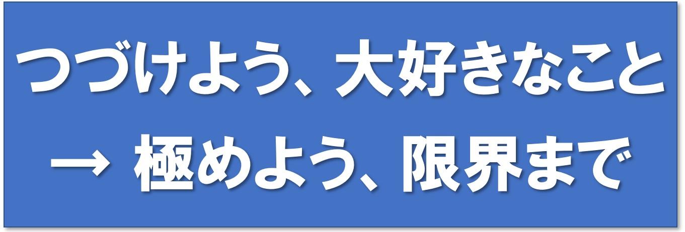 6月9日(日)「朝日 音楽大学・音楽学部体験フェア2019 」に参加します!