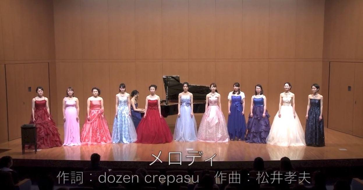 学生たちが卒業に際して制作した合唱曲をYouTubeで公開