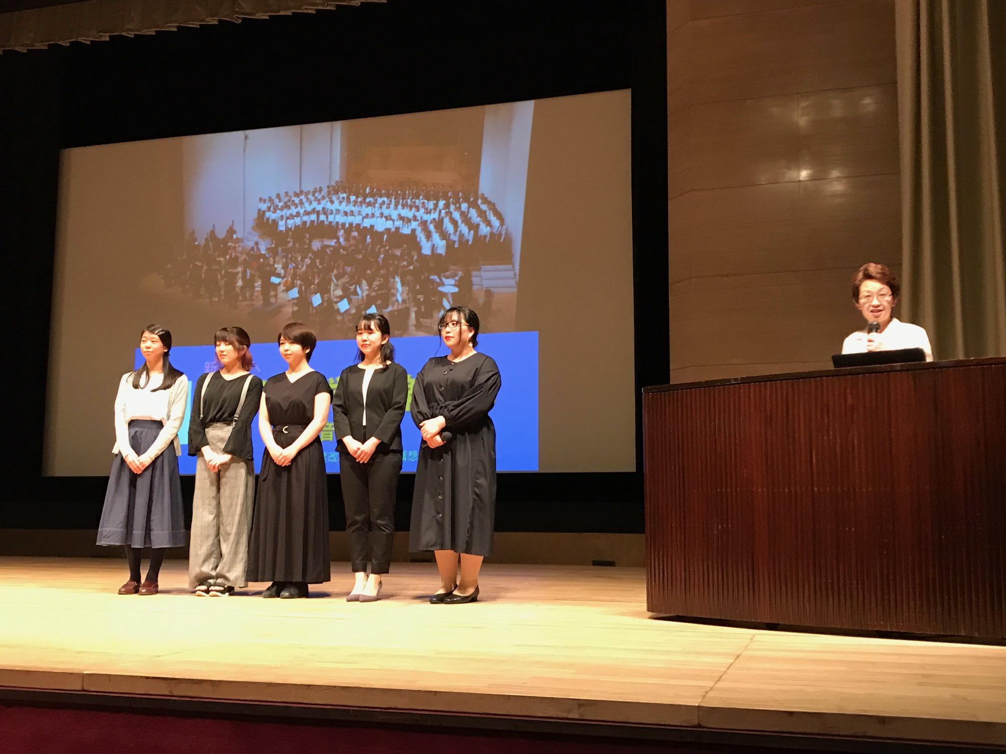6月9日(日)「朝日 音楽大学・音楽学部体験フェア2019」に参加しました