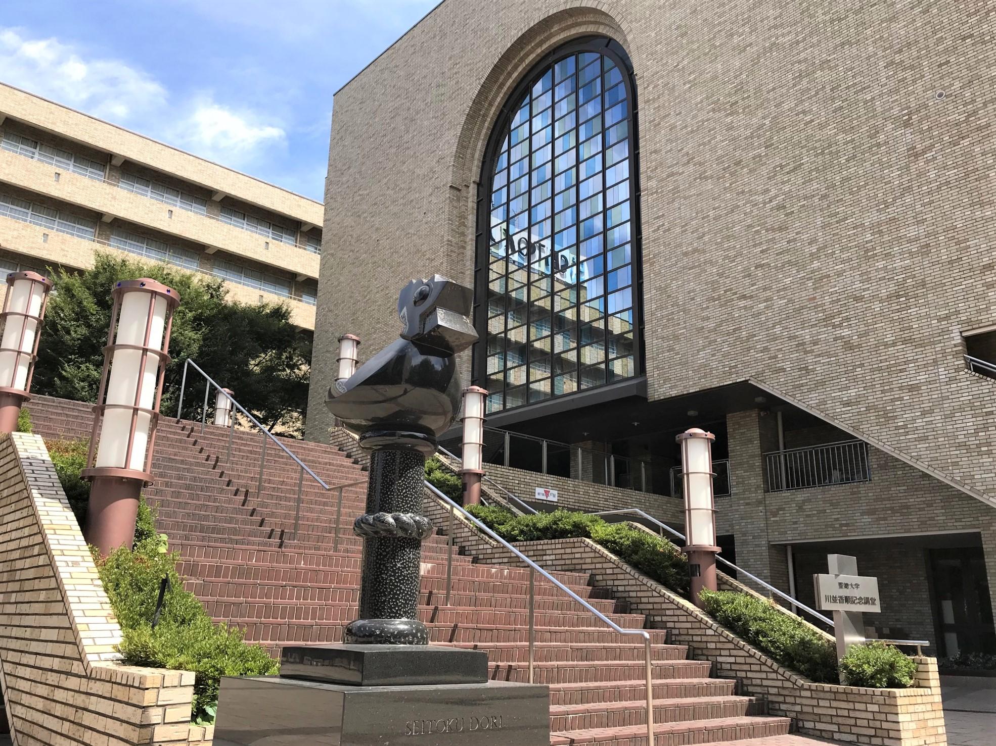 聖徳大学音楽学部が、今年も近隣の高校吹奏楽部/合唱部を応援します