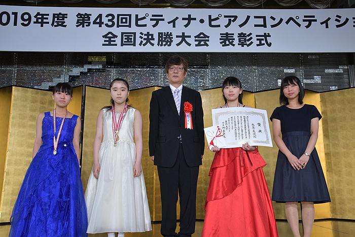 第43回ピティナ・ピアノコンペティション「聖徳大学川並弘昭賞」を授与