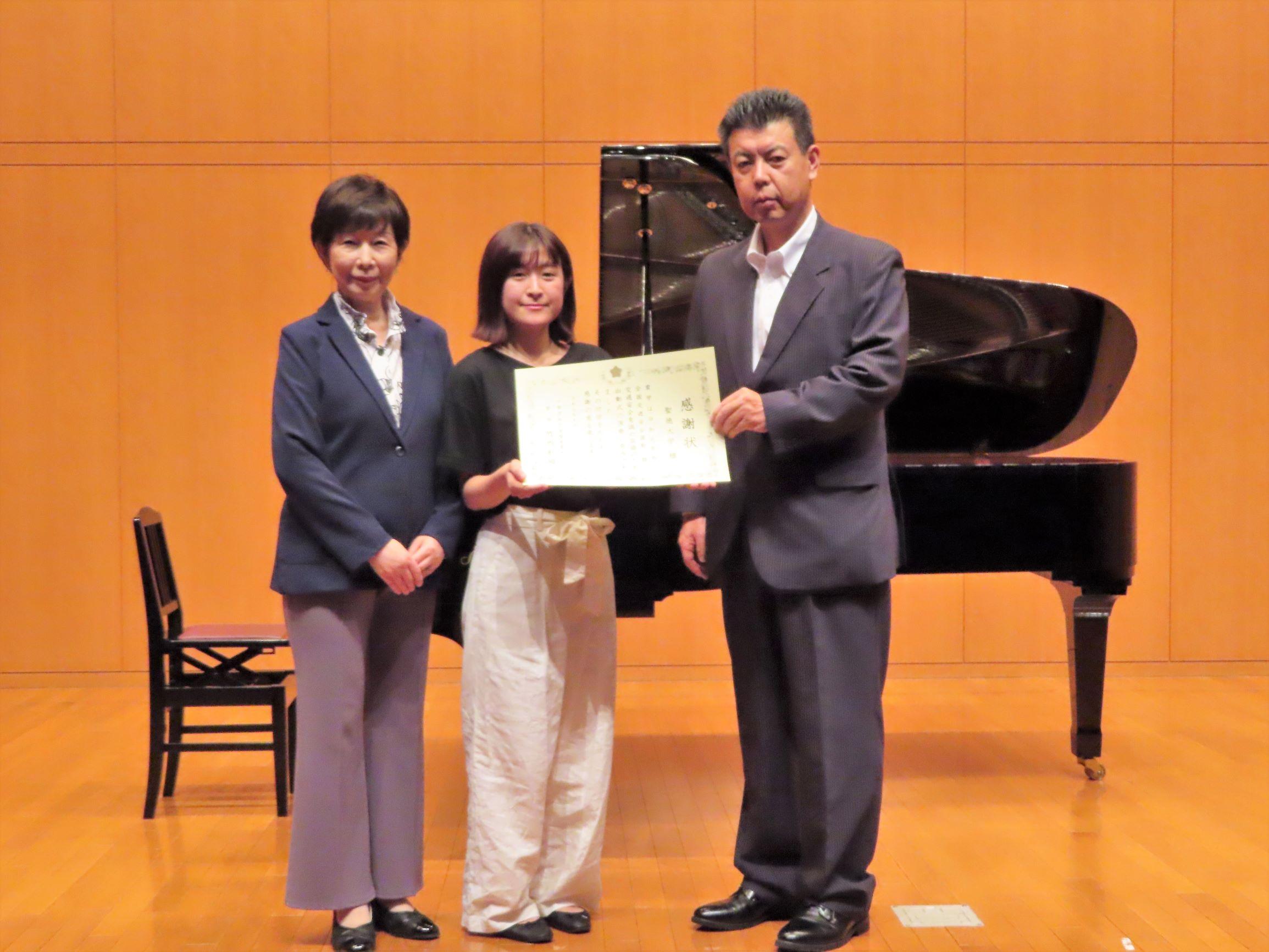 聖徳大学の音楽活動(吹奏楽)に対して感謝状が贈られました