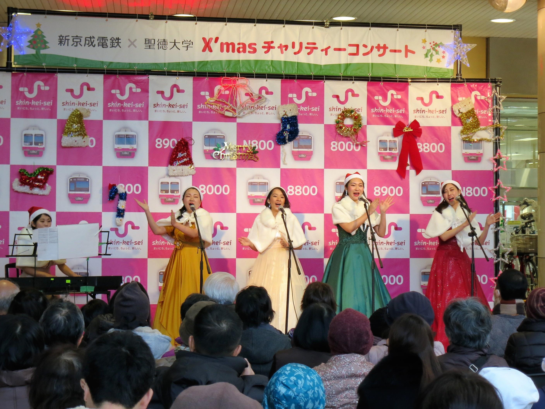 新京成電鉄×聖徳大学「クリスマスチャリティーコンサート2019」が開催されました!