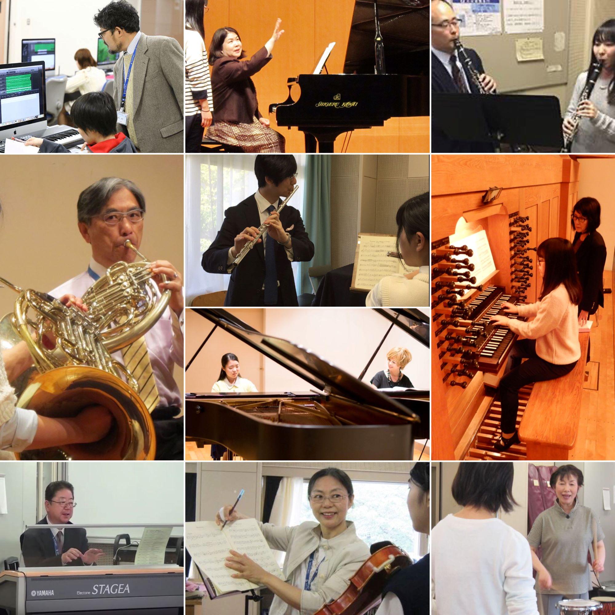 音楽学部の先生のレッスンを体験してみませんか?
