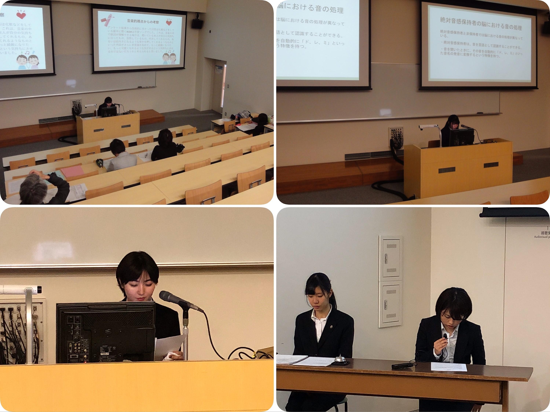 音楽総合学科の3コースで「卒業研究発表会」が行われました