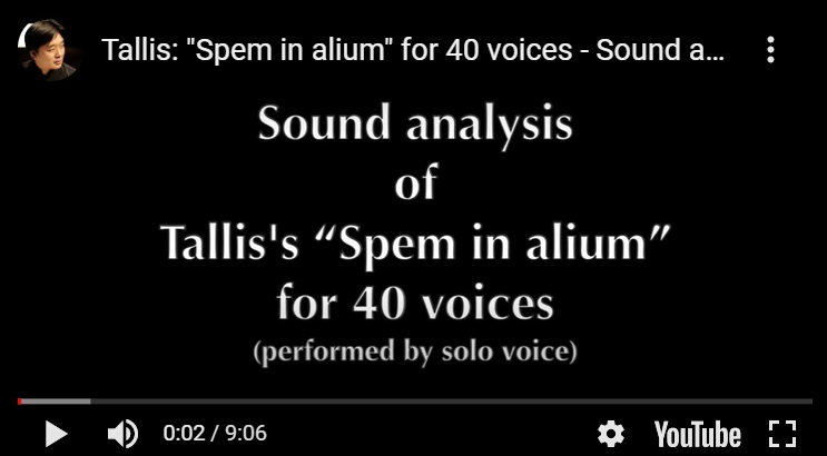 聴いてみよう、この1曲~40声のモテットを一人で多重録音~