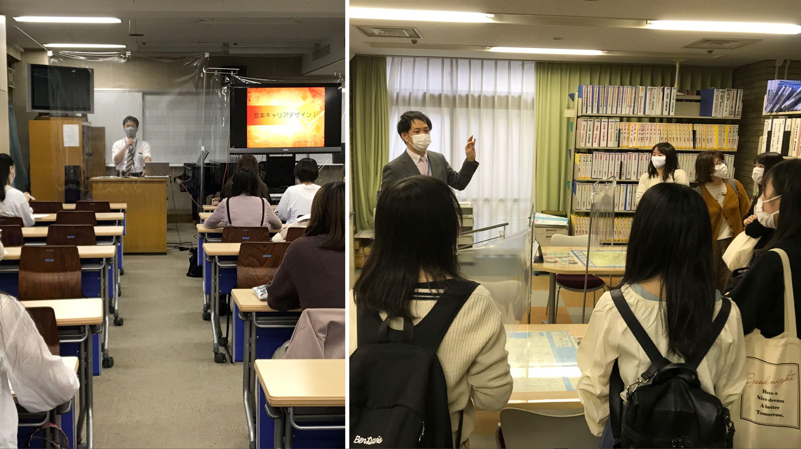 【授業紹介】「音楽キャリアデザインⅠ」:キャリア支援課を活用しよう