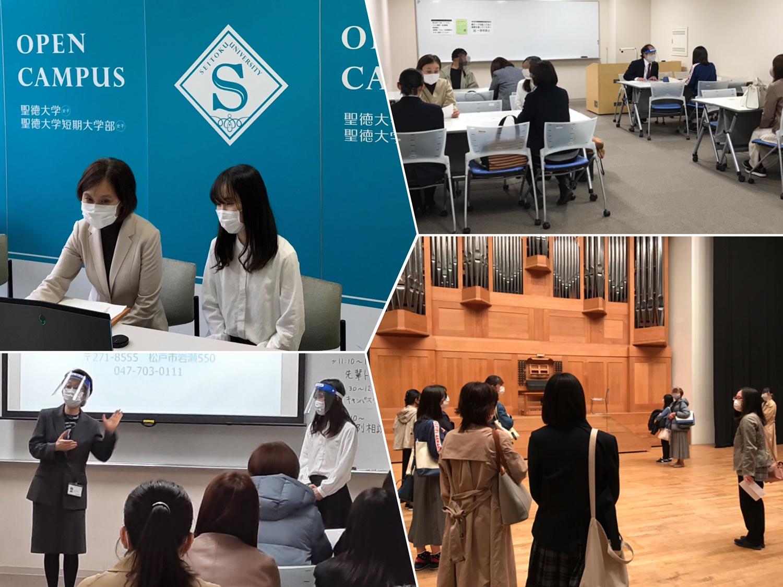 3/20(土・祝) オープンキャンパス・レポート ~ご参加ありがとうございました~