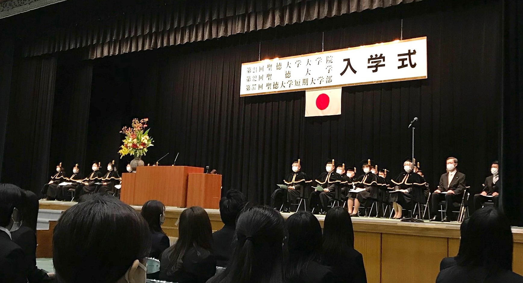 4月1日、入学式が挙行されました