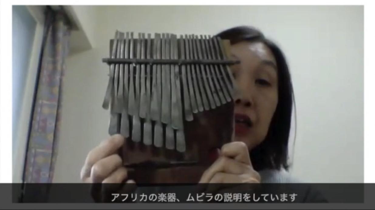【動画】授業紹介「民族音楽学概論」(髙松晃子先生)