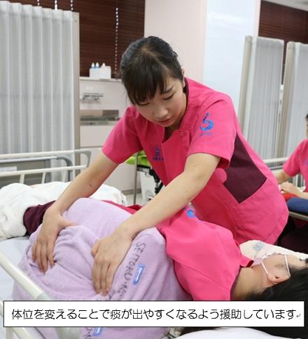 演習を紹介します④                   成人看護学援助論Ⅱ ―呼吸障害のある患者の看護―