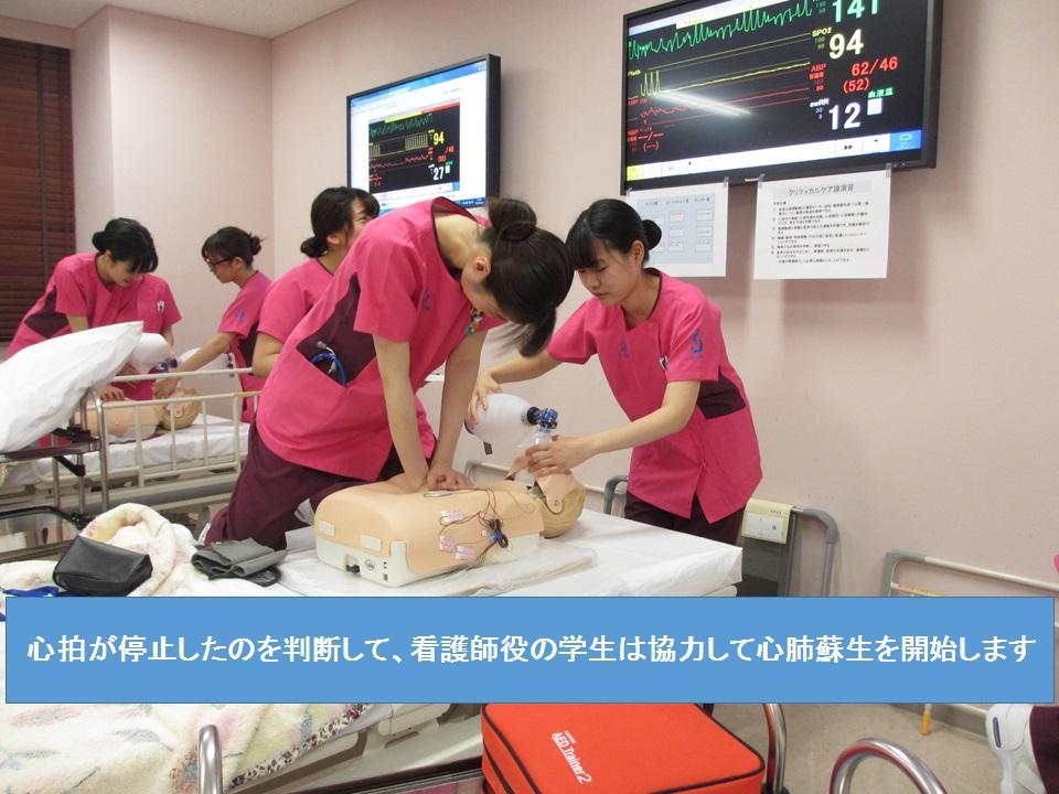 授業紹介:心肺蘇生は技術だけでなく『判断』が大切です