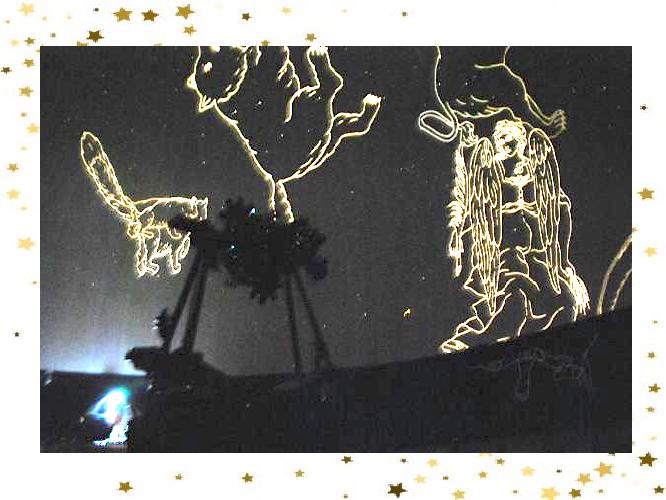 身近な宇宙を感じてみよう 〜松戸のプラネタリウム室〜