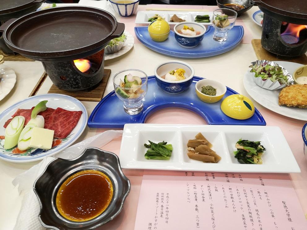 6回生 学外研修1日目 ~四季豊かな夕食~