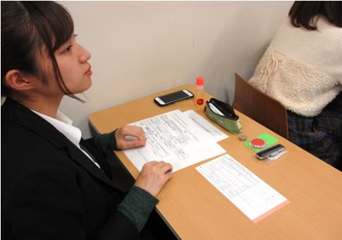 国家試験問題の出題傾向を捉え、戦略的な試験対策を!