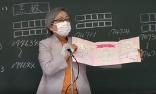 4年生対面学年オリエンテーション~卒業に向けて邁進!