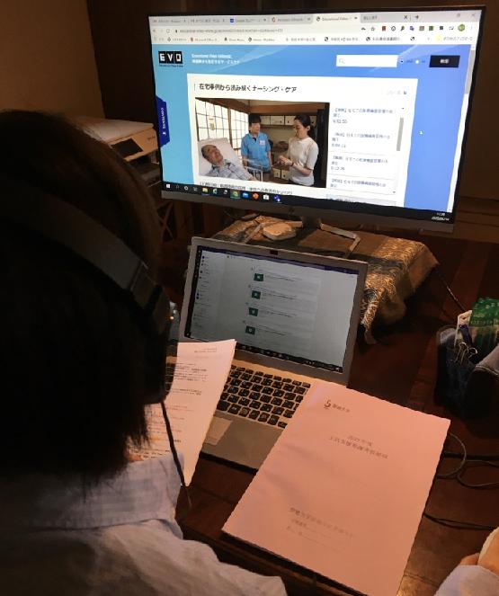 生活支援看護実習、はじめてのオンライン実習です