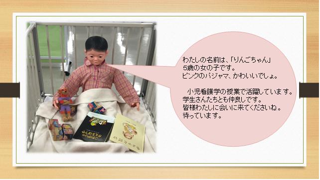 千葉県看護大学 一般選抜願書が12月18日から受け付けがスタートします!!