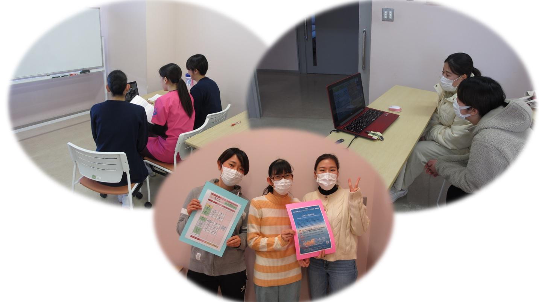 日本看護シミュレーションラーニング学会:学生交流集会へ参加しました!