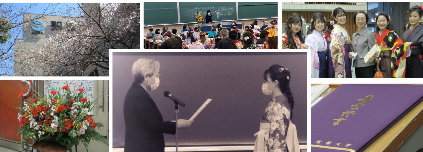誓う志し🌸旅立ちの日〜4期生卒業証書学位授与式〜